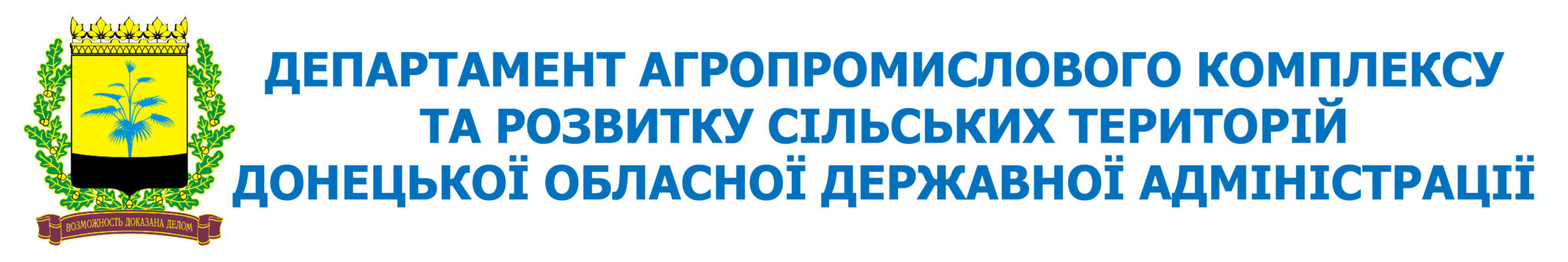 Середньодобовий надій молока Донецької області (станом на 31.08.2017)