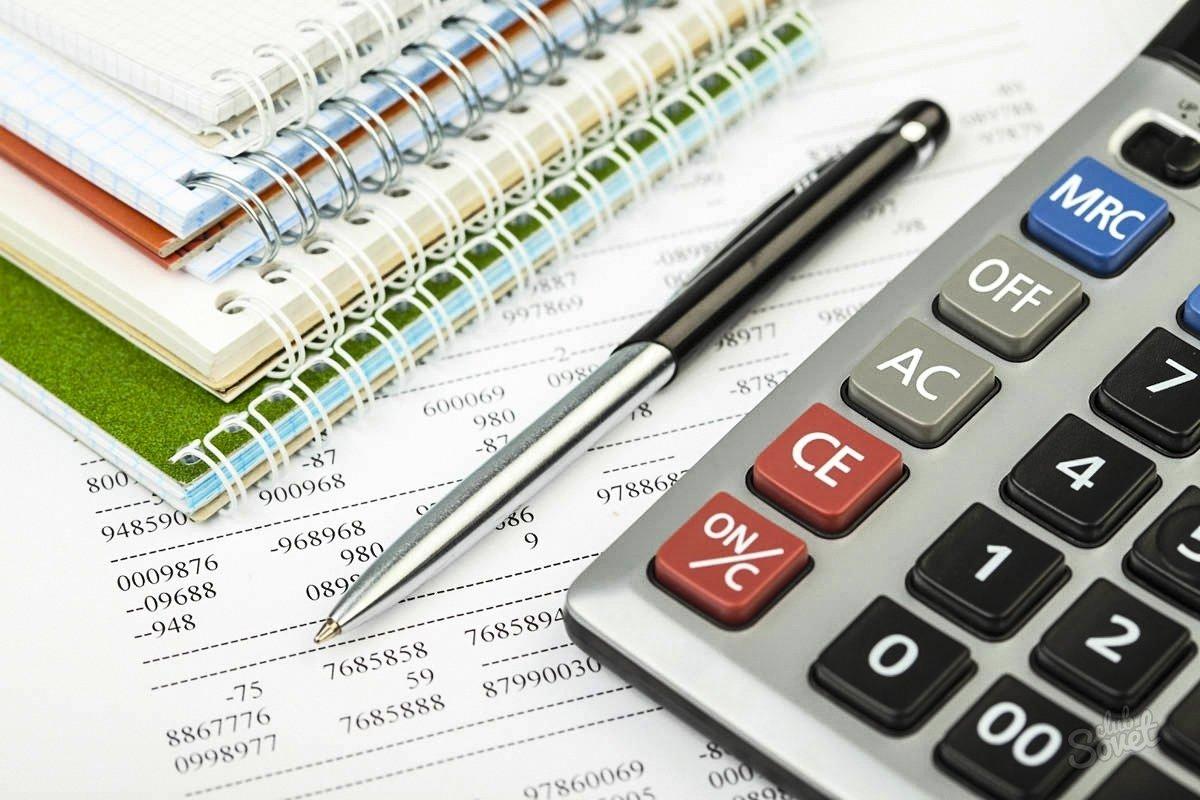 Науково-доповідна записка: Особливості формування доданої вартості продукції на промислових підприємствах