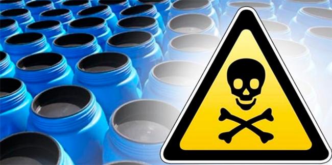 Увага! Небезпечні пестициди