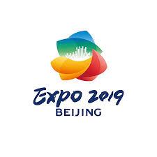 """Міжнародній садівницькій виставка """"Beijing Expo 2019"""" в Пекіні"""