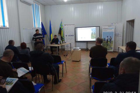 Відбувся тренінг в рамках проекту IFC «Аграрні розписки в Україні»