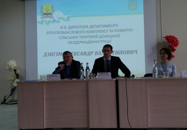 Обласна науково-практична конференція у Покровську